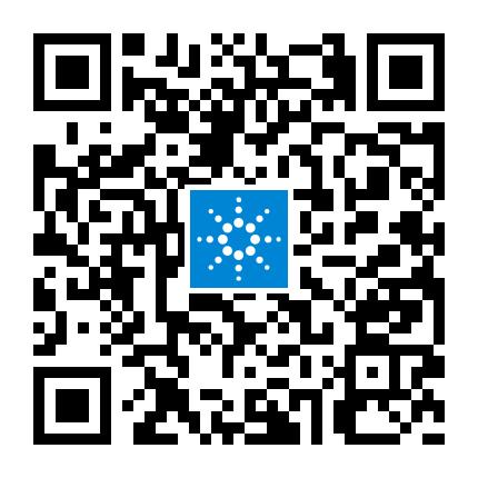 WeChat Agilent