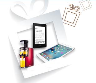你买我就送,iPad mini,慧人原汁机,Kindle电子书等你来拿!