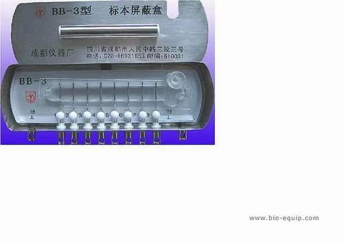 仪器交易网_标本屏蔽盒--性能参数,报价/价格,图片--中国生物器材网