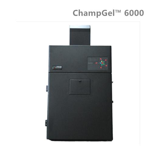 全自动凝胶成像分析系统(503万像素)