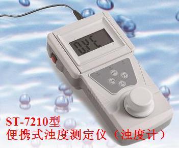便携式浊度测定仪,浊度测量仪,水质浊度仪