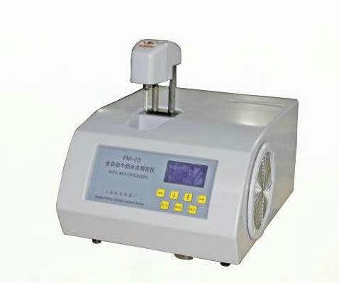 全自动牛奶冰点测定仪,牛奶冰点仪