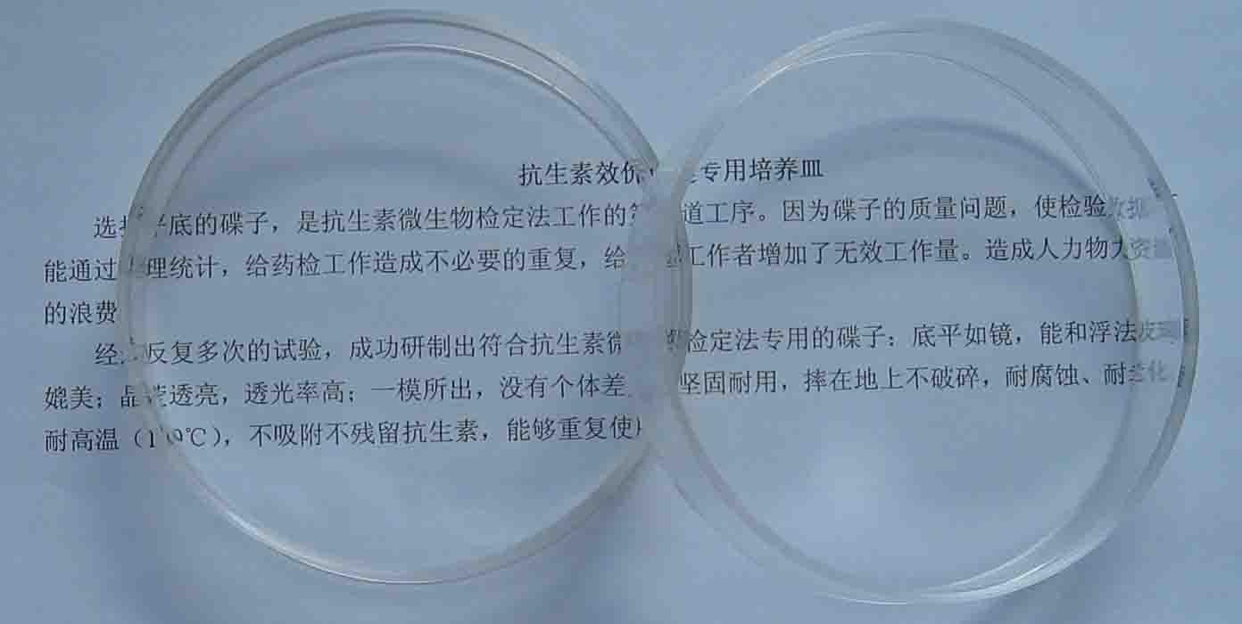 抗生素效价测定用碟子培养皿 效价碟 底平