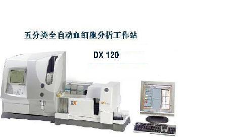 五分类血球计数仪_全自动CRP+血液细胞分析仪--性能参数,报价/价格,图片--中国 ...
