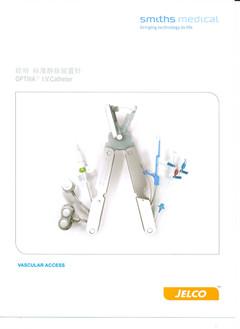 标准静脉留置针 中国生物器材网--标准静脉留置针--性能参数,报价/价格,图片 English
