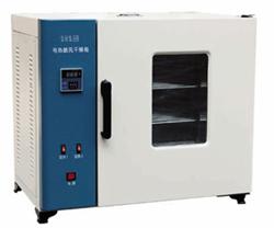 仪器名称:   陕西西安那里有卖化学实验室仪器干燥箱的?