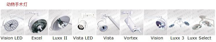 中国生物器材网--动物实验室手术灯--性能参数