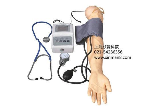 中国生物器材网--高级血压测量手臂训练模型--性能