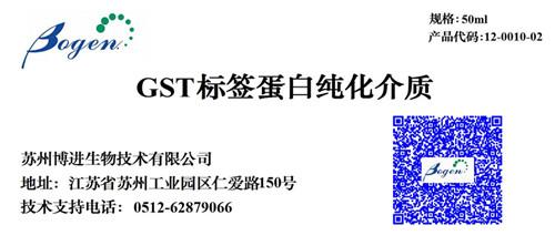 中国生物器材网--gst标签蛋白纯化介质--性能参数