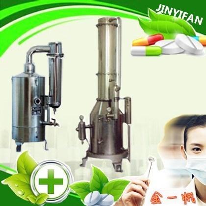中国生物器材网--电蒸馏水器/塔式重蒸馏水器--性能