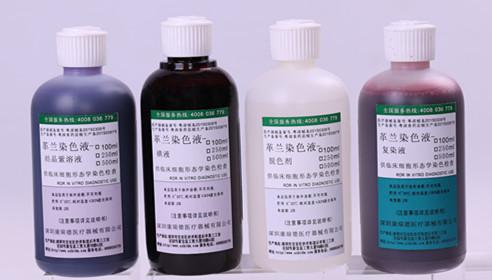 中国生物器材网--革兰氏染色液--性能参数