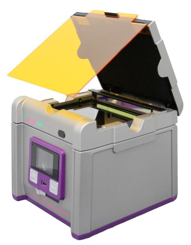 便携式蓝光凝胶成像系统