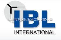 5羟色胺ELISA检测试剂盒―德国IBL原装进口