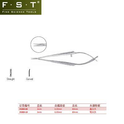 FST动物手术器械/FST弹簧剪