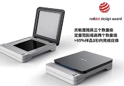 eblot Touch Imager接触式无损电子压片成像仪