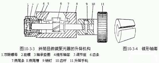 电路 电路图 电子 原理图 555_221