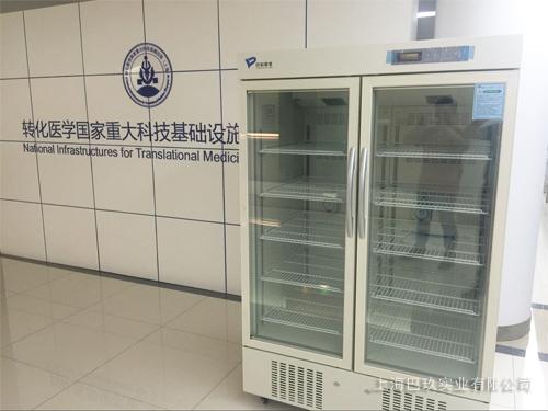 上海交大国家系统生物医学研究中心图片