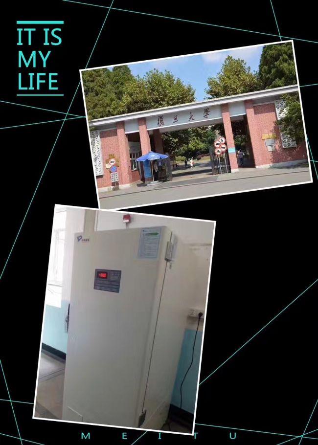 中科都菱-86℃超低温冰箱