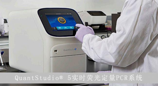 实验室PCR基因扩增仪几大品牌的对比