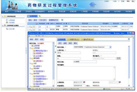 中国生物器材网--临床前药物研发过程管理系统--性能