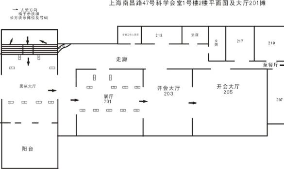 电路 电路图 电子 户型 户型图 平面图 原理图 585_347