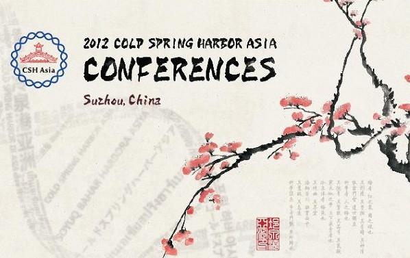 2012年冷泉港亚洲(CSH Asia)会议提前知晓—中国生物器材网 - photo#17