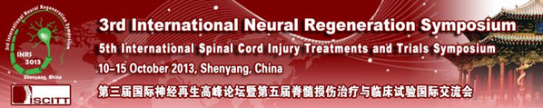 3rd International Neural Regeneration Symposium (INRS2013), in conjunction with the 5th International Spinal Cord Injury Treatments and Trials Symposium