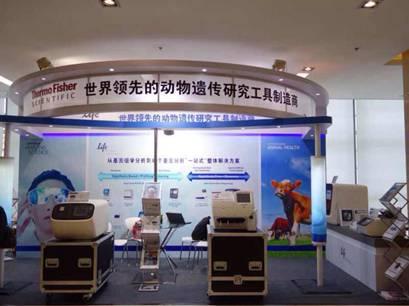 ion ampliseq亮相第34届国际动物遗传学大会 ——打造世界领先的动物