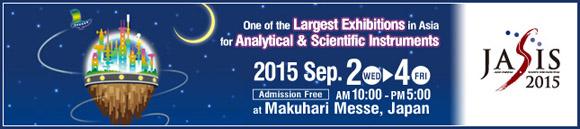 关于参加日本国际分析生化大会及仪器展(JAIMA)的通知