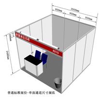 2017第十四届南京国际科学仪器及实验室装备展通知