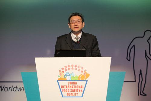 上海食品药品监督管理局副局长许瑾先生致辞