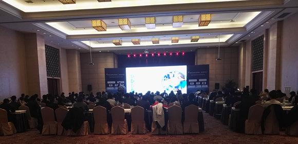第四届中国医药生命科学低温冷链高峰年会盛大召开