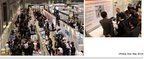 2017年第16届日本国际生物实验展览会通知BIOtech