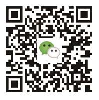 重磅发布:第四届广州核酸国际论坛最新议程