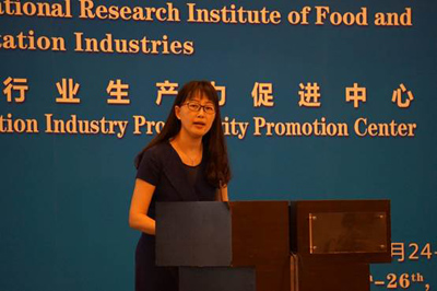 第五届工业企业微生物安全控制技术与实践研讨会