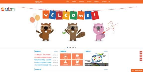 abm中国官网
