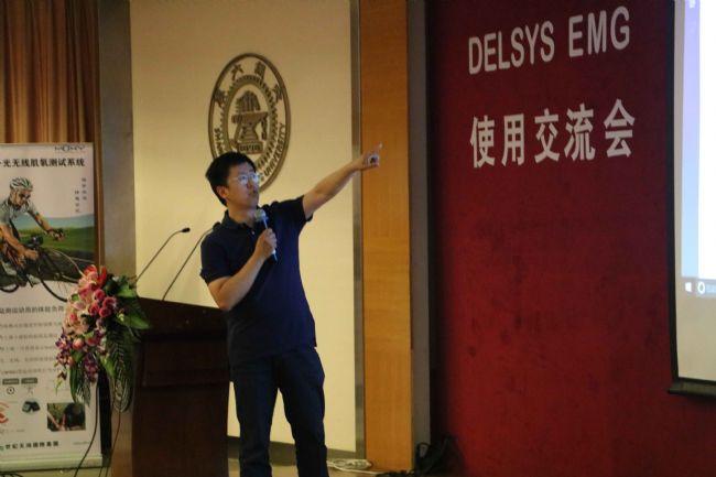 郭欣演讲 主题题目:Delsys SDK的使用心得 李乐博士,副研究员,硕士生导师, 2007年香港理工大学博士毕业,2010年8月以百人计划引进中山大学附属第一医院,在人才启动经费和国家自然科学基金青年项目等支持下, 在康复医学科建立运动重建实验室。主要进行脑卒中后肌肉层次上的超声和生物力学研究, 并对康复临床干预手段进行客观评估。李乐博士于2014年9月起在美国德州大学休斯敦健康科学中心和TIRR赫尔曼纪念医院开展两年期合作研究,包括应用高密度阵列表面肌电和运动神经元数量估计技术在脊髓损伤患者肌肉