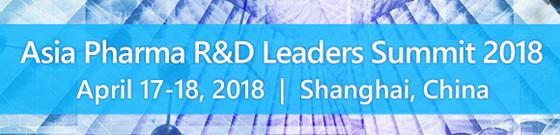 2018亚太药物研发领袖峰会 (APRDL 2018)通知