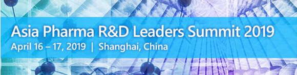 CAR-T细胞治疗研发及生产工艺论坛暨亚太药物研发领袖峰会2019