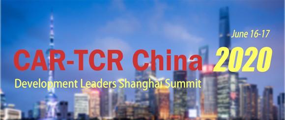 CAR-TCR Development Leaders Shanghai Summit 2020