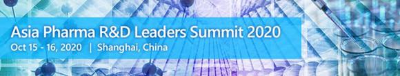 CAR-TCR细胞与基因治疗研发及工艺创新论坛暨亚太新药研发领袖峰会2020 ( APRDL 2020 )